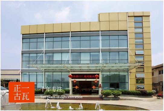 2020年广州住博会正一大放异彩,屋面铝瓦备受青睐